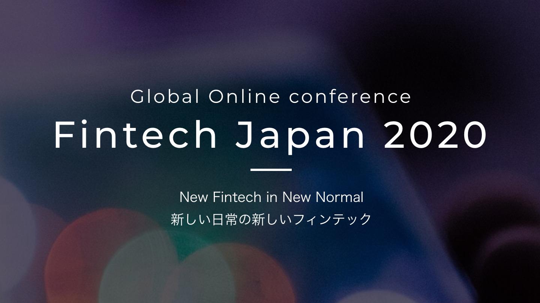 Fintech Japan 2020